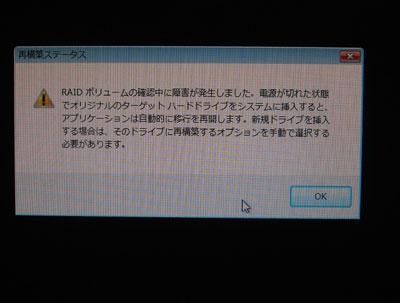 good_by_4.jpg