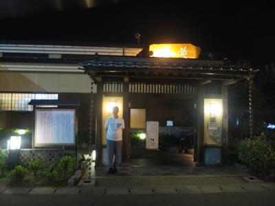 naganoyu_11.jpg