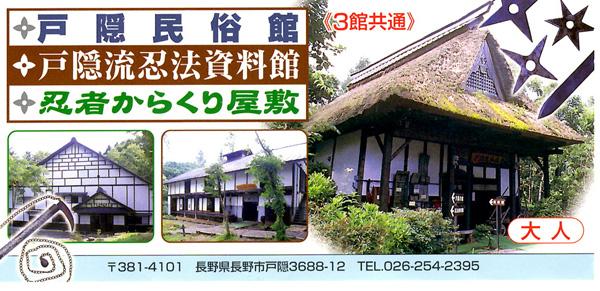 2015toganin_00.jpg