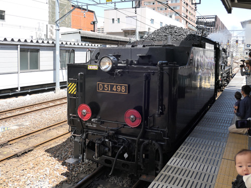 2017ikaho_01.jpg