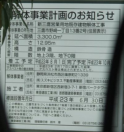DSCF9963.jpg