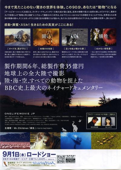 ライフ_2.jpg