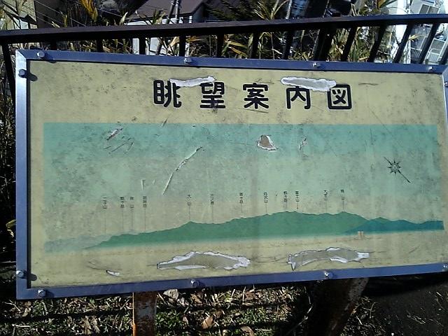 百合ヶ丘1.JPG