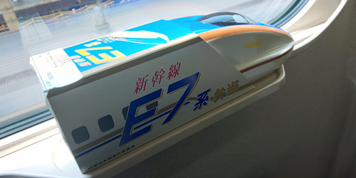 E7_2.jpg