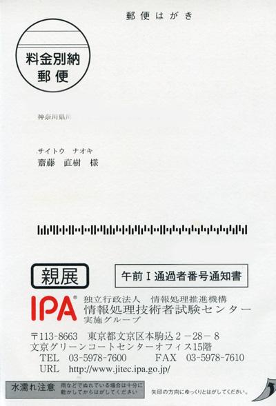 IPA_1.jpg