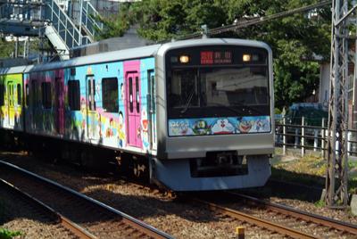 f_train_1.jpg