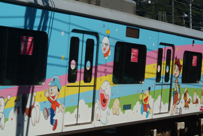 f_train_2.jpg