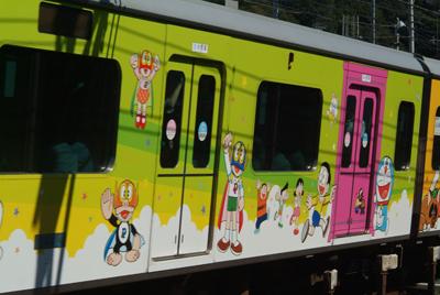 f_train_3.jpg