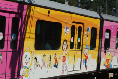 f_train_4.jpg