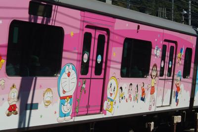 f_train_5.jpg