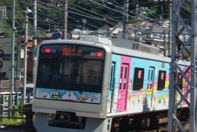 f_train_6.jpg