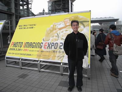 imaging_expo_01.jpg