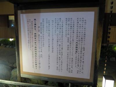 naganoyu_12.jpg