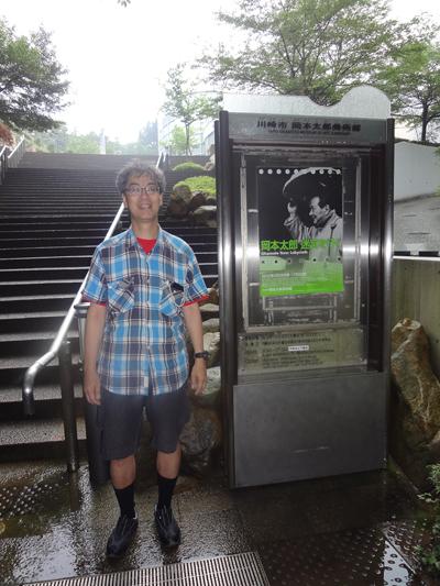 okamoto_2.jpg